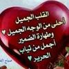 ابو حسام