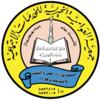 حسين بن أحمد آل سعيد