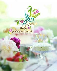 مبارك أحمد