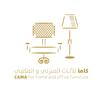 مؤسسة كاما للاثاث المنزلي والمكتبي