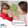 رنا عبدالرحمن مرزا