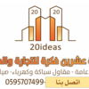 عبدالعزيز عبدالله المهنا
