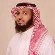 حسين صالح النجراني